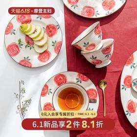 摩登主妇玫瑰花餐具创意个性饭碗汤碗西餐牛排盘杯子鱼盘碗碟套装