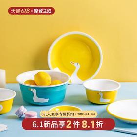 摩登主妇可爱卡通碗碟套装创意单个饭碗汤面碗甜品沙拉少女心餐具