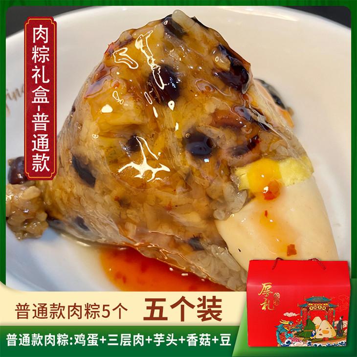 肉粽详情_05.jpg