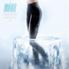升级夏季冰感魔力裤!【腿部整容大师】MOLY VIVI魔力裤,吴昕力荐,30天塑造超模腿,欧美博主都在穿!