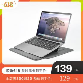 SINEX3合1多功能笔记本电脑保护套 电脑包 散热支架 键盘手托