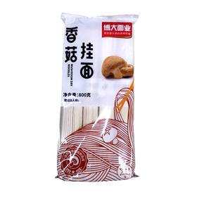 博大中国红原色香菇面800g