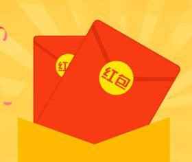 价值现金红包2元(①仅限下单客户②联系客服领取)