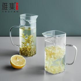 雅集 公泡杯耐热玻璃过滤公道杯办公家用分茶器均杯茶水分离杯