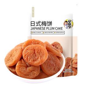 日式梅饼52g/袋