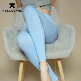 【为思礼】冰感睡眠裤 夏薄款冰感裤瘦腿闪电瘦 科技微胶囊 驱蚊 安神助眠