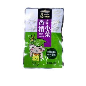 九棵树香椿小菜60g