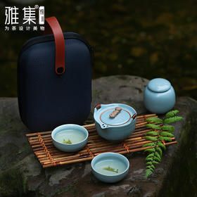 【第2件半价】雅集 如意旅行陶瓷简易功夫套装便携快客杯车户外随身游泡茶壶