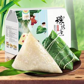 云南端午节手工糯米无馅白粽子600g 水晶白米粽 纯糯米的棕子甜粽