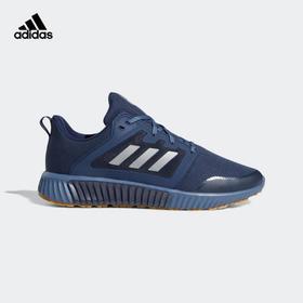 【特价】Adidas阿迪达斯Climawarm 120 m 男款跑步运动鞋