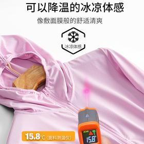 【冰感防晒 轻薄出行】基础生活BASIC LIVE防晒衣  舒适百搭 散热透气 出汗不黏身