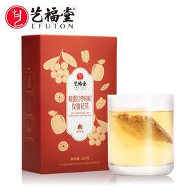 艺福堂  桂圆红枣枸杞玫瑰花茶 四角袋泡茶   120g/盒