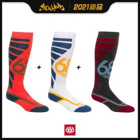 686 2021新品预售 Strike Sock 男款 滑雪袜