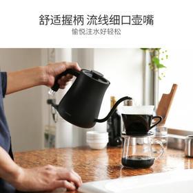 巴慕达 手冲咖啡壶