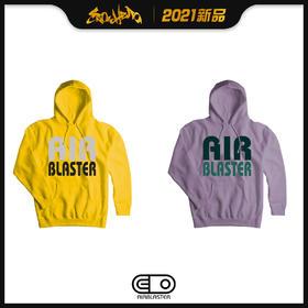 Airblaster 2021新品预售 Airstack Hoody 套头衫
