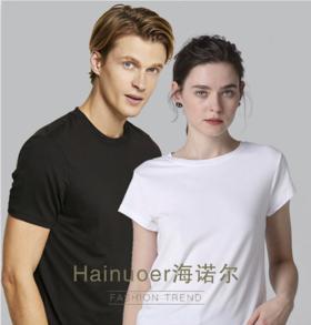 【3件特惠装,仅需99元 】男灰xl缺货预售   国货之光,海诺尔婴儿绒极速秒干亲子款 T恤,永不起球,弹性很强,90~150斤随便穿