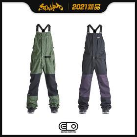 Airblaster 2021新品预售 Stretch Krill Bib 男款 背带裤