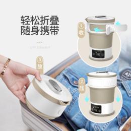 生活元素 电热水壶I25 折叠烧水壶旅行旅游便携压缩水壶