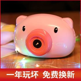 吹泡泡机照相机儿童网红同款少女心可充电全自动泡泡枪器电动玩具