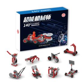 《超能机械师》stem积木玩具齿轮科技教育砖书拼插兼容乐高男女孩玩具