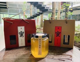 纯正荔枝蜜2斤/盒