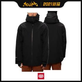 686 2021新品预售 GORE-TEX Hydrastash Sync Jacket 男款 滑雪服