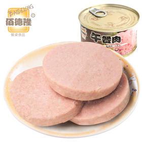 百德隆午餐肉罐头340克/罐*3罐