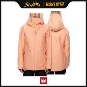 686 2021新品预售 Hydra Insulated Jacket 女款 滑雪服