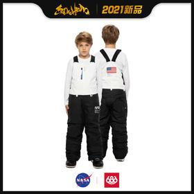 686&NASA合作款 2021新品预售 童款 背带裤