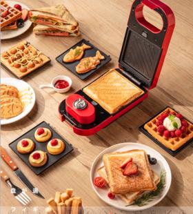 【送三明治盘】亿德浦三明治机 早餐机家用小型轻食机 OU YN