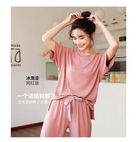 冰激凌家居服 | 网红装睡衣外穿 夏季爆款 颜值好物 休闲时尚 亲肤清凉 睡衣套装
