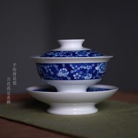二十四器 景德镇陶瓷功夫茶具 万花手绘青花瓷三才盖碗泡茶杯茶碗