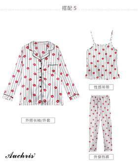 AUChris ❤️❤️新版口唇条纹系列口唇高跟鞋系列冰丝休闲七件套装睡衣
