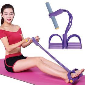 脚蹬拉力器仰卧起坐辅助健身器材家用拉力绳男女减腰瘦肚子弹力绳