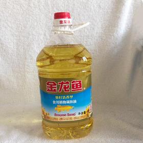 金龙鱼葵籽清香型食用植物调和油4L-800651