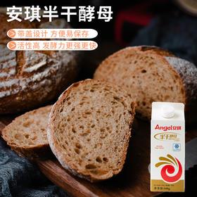 安琪耐高糖半干酵母粉500g 高活性孝母 家用做包子馒头面包 发酵快