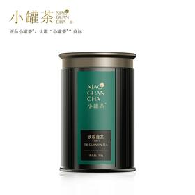 小罐茶铁观音单罐装2.0版A