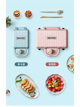 大宇轻食机(双片烤盘)