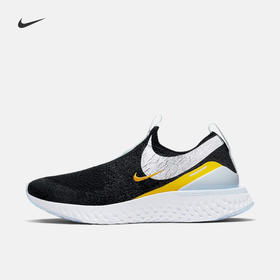 【特价】Nike 耐克 Epic Phntm React FK JDI 女款刺绣跑鞋
