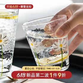 摩登主妇ins风小雏菊网红玻璃杯家用日式小雏菊耐热喝水杯果汁杯