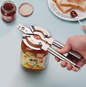 【开瓶器】304不锈钢开瓶器开盖器多功能拧盖器旋盖小宝拧瓶盖工具厨房工具