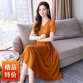 【清仓特价 不退不换】QKC81001收腰气质女中长款显瘦复古港味裙TZF