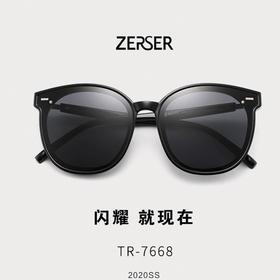 【大牌同厂同质】ZERSER高清偏光升级款太阳镜