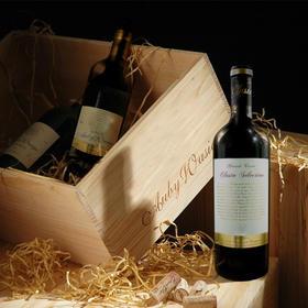 法国原瓶原装进口嘉士图臻选红葡萄酒 750ml/瓶
