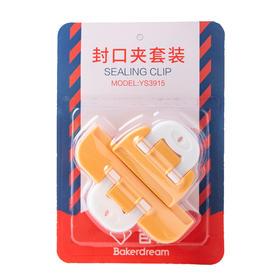 百钻封口夹小大号套装 食品保鲜密封夹 奶粉零食袋夹子烘焙工具