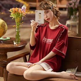 润微新品女家居服可爱甜美短袖睡衣棉质夏季款多款可外穿套装 青柠贝母 yjdf