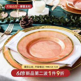摩登主妇欧式金边玻璃盘创意网红盘子西餐餐盘ins风沙拉蛋糕盘子