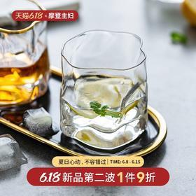 摩登主妇创意日式威士忌酒杯洋酒杯啤酒杯水晶家用ins风玻璃杯子
