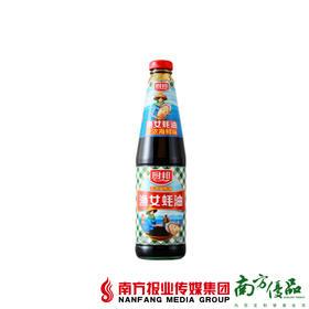 【珠三角包邮】厨邦渔女蚝油 700g/瓶  2瓶/份  (次日到货)