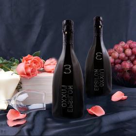 原瓶原装进口意大利爱思伦路索白起泡葡萄酒  750ml/瓶